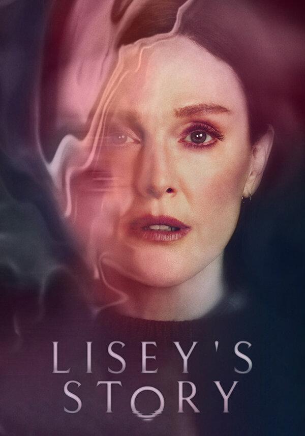 История Лизи